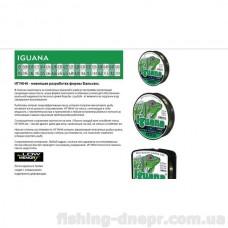 Леска BALSAX  IGUANA GOLD Box 100M 0.45
