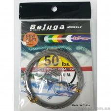 Поводочный материал Beluga 1*7  50LB с обжим.труб.10 метров
