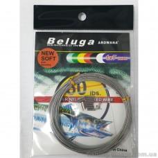 Поводочный материал Beluga 1*7  60LB с обжим.труб.10 метров