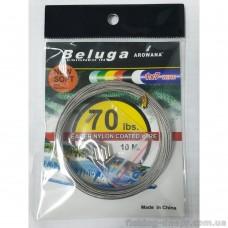 Поводочный материал Beluga 1*7  70LB с обжим.труб.10 метров
