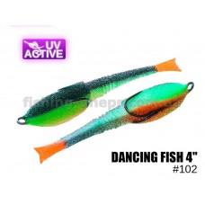 """Поролоновая рыбка 102 Dancing Fish 4""""  (уп.5шт)"""