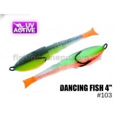 """Поролоновая рыбка 103 Dancing Fish 4""""  (уп.5шт)"""