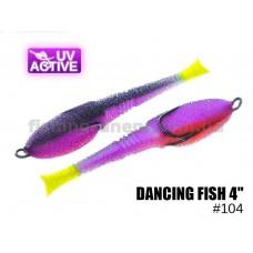 """Поролоновая рыбка 104 Dancing Fish 4""""  (уп.5шт)"""